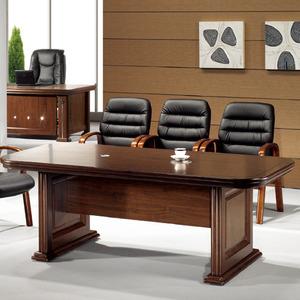하이퍼스 회의용 탁자 / WNT-203